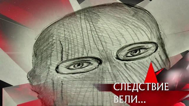 Выпуск от 1 сентября 2019 года.«Мой муж — Фантомас!».НТВ.Ru: новости, видео, программы телеканала НТВ