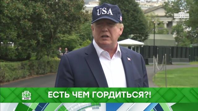 Выпуск от 2сентября 2019года.Есть чем гордиться?!НТВ.Ru: новости, видео, программы телеканала НТВ