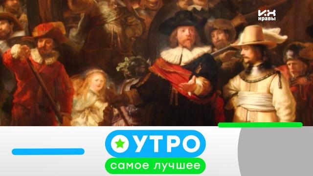 2 сентября 2019 года.2 сентября 2019 года.НТВ.Ru: новости, видео, программы телеканала НТВ