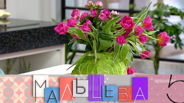 Выпуск от 5 сентября 2019 года.Оригинальная сервировка стола и интерьер квартиры в стиле ар-деко.НТВ.Ru: новости, видео, программы телеканала НТВ