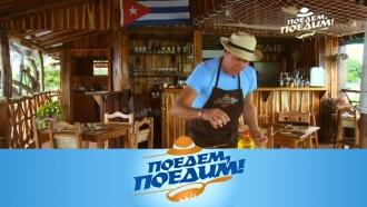 Куба.Куба: сальса, мясо крокодила, любимый паб Хемингуэя, конгри и кубинские красотки.НТВ.Ru: новости, видео, программы телеканала НТВ