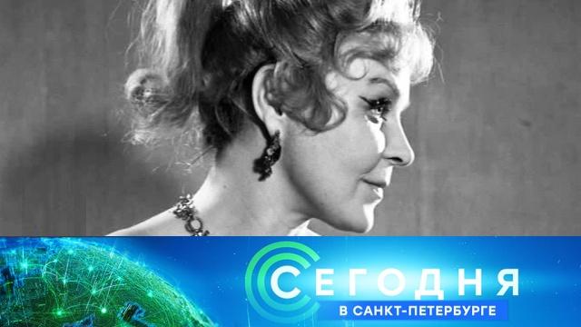 4 сентября 2019 года. 16:15.4 сентября 2019 года. 16:15.НТВ.Ru: новости, видео, программы телеканала НТВ