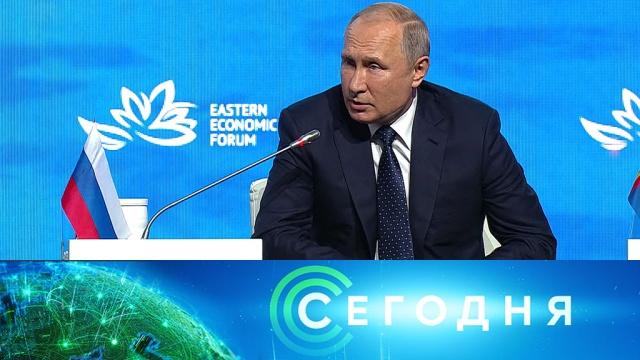 5 сентября 2019 года. 13:00.5 сентября 2019 года. 13:00.НТВ.Ru: новости, видео, программы телеканала НТВ