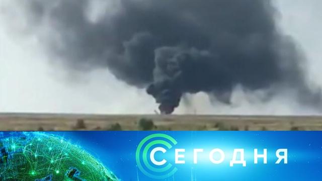 5 сентября 2019 года. 16:00.5 сентября 2019 года. 16:00.НТВ.Ru: новости, видео, программы телеканала НТВ