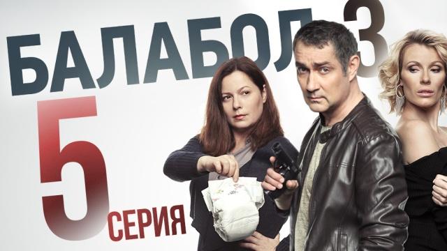 Премьера. Детективный сериал «Балабол».НТВ.Ru: новости, видео, программы телеканала НТВ