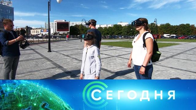 6 сентября 2019 года. 13:00.6 сентября 2019 года. 13:00.НТВ.Ru: новости, видео, программы телеканала НТВ