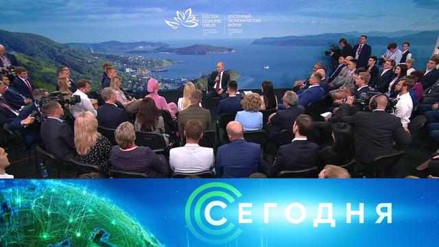 6 сентября 2019 года. 07:00.6 сентября 2019 года. 07:00.НТВ.Ru: новости, видео, программы телеканала НТВ