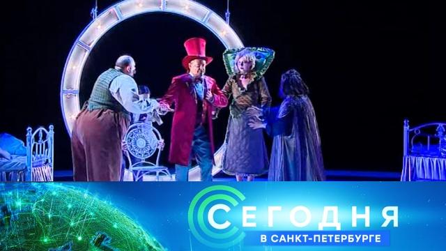 6 сентября 2019 года. 19:20.6 сентября 2019 года. 19:20.НТВ.Ru: новости, видео, программы телеканала НТВ