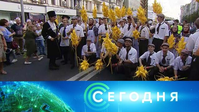7 сентября 2019 года. 16:00.7 сентября 2019 года. 16:00.НТВ.Ru: новости, видео, программы телеканала НТВ