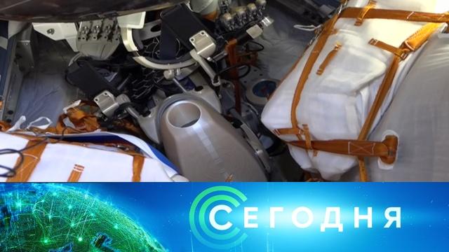7 сентября 2019 года. 08:00.7 сентября 2019 года. 08:00.НТВ.Ru: новости, видео, программы телеканала НТВ