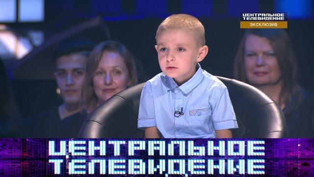 Выпуск от 7 сентября 2019 года.Выпуск от 7 сентября 2019 года.НТВ.Ru: новости, видео, программы телеканала НТВ