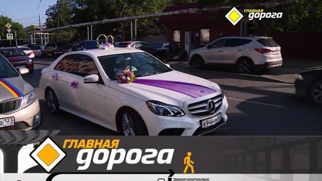 Выпуск от 7 сентября 2019 года.Управление свадебным кортежем, нейросеть против таксистов-нелегалов исамодельная мойка.НТВ.Ru: новости, видео, программы телеканала НТВ