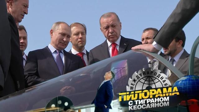 МАКС, ВЭФ ивизит вМонголию: как Владимир Путин рвал вклочья международную изоляцию.Дальний Восток, МАКС, Монголия, Путин, Турция, Эрдоган, юмор и сатира.НТВ.Ru: новости, видео, программы телеканала НТВ