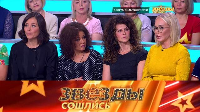 Выпуск восемьдесят восьмой.Аборты знаменитостей.НТВ.Ru: новости, видео, программы телеканала НТВ