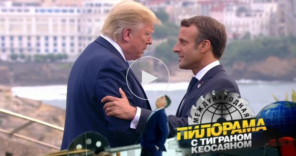 Как прошла встреча президентов России иФранции ио чем договорились лидеры G7?