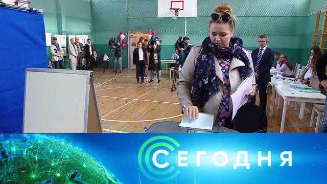 8 сентября 2019 года. 10:00.8 сентября 2019 года. 10:00.НТВ.Ru: новости, видео, программы телеканала НТВ