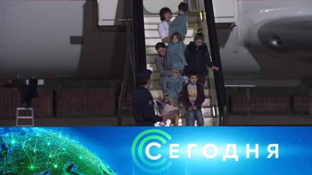 8 сентября 2019года. 08:00.8 сентября 2019года. 08:00.НТВ.Ru: новости, видео, программы телеканала НТВ