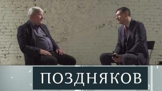 Евгений Водолазкин.Евгений Водолазкин.НТВ.Ru: новости, видео, программы телеканала НТВ