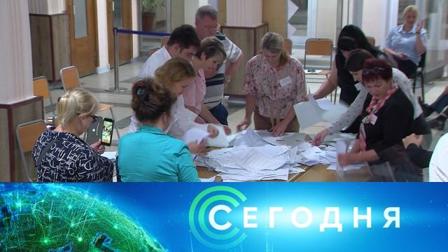 9 сентября 2019 года. 07:00.9 сентября 2019 года. 07:00.НТВ.Ru: новости, видео, программы телеканала НТВ