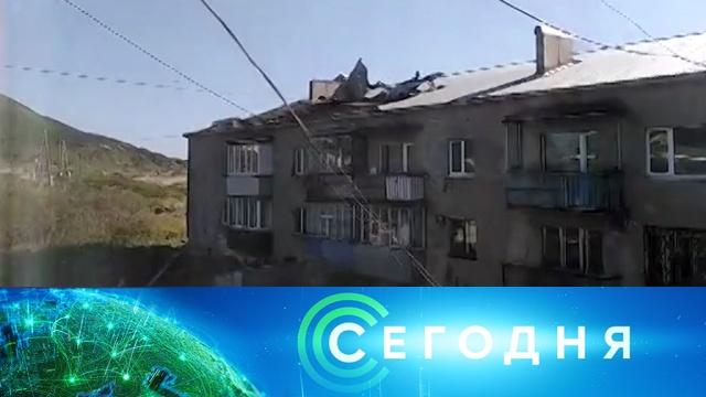 9 сентября 2019 года. 08:00.9 сентября 2019 года. 08:00.НТВ.Ru: новости, видео, программы телеканала НТВ