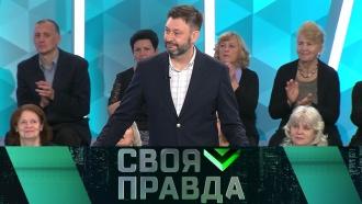 Обмен заключенными между РФ иУкраиной. Гость встудии— Кирилл Вышинский