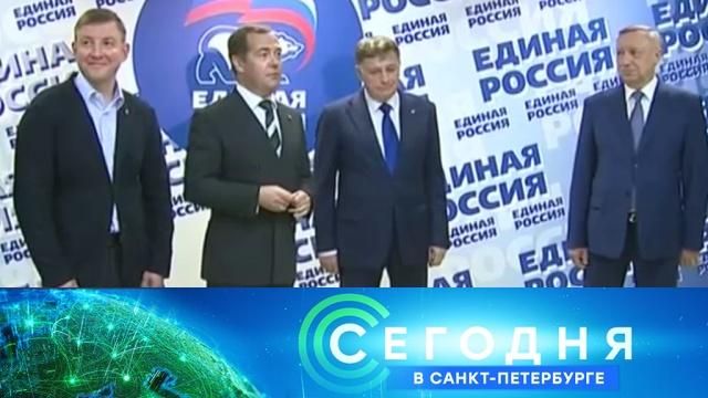 9 сентября 2019 года. 19:20.9 сентября 2019 года. 19:20.НТВ.Ru: новости, видео, программы телеканала НТВ