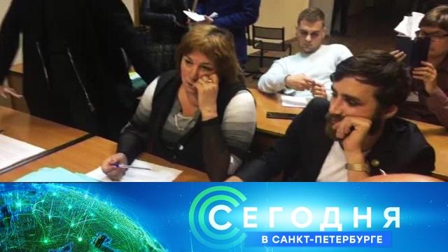 10 сентября 2019 года. 16:15.10 сентября 2019 года. 16:15.НТВ.Ru: новости, видео, программы телеканала НТВ