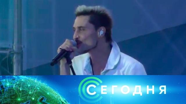10 сентября 2019 года. 16:00.10 сентября 2019 года. 16:00.НТВ.Ru: новости, видео, программы телеканала НТВ