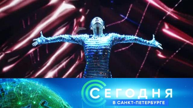 10 сентября 2019 года. 19:20.10 сентября 2019 года. 19:20.НТВ.Ru: новости, видео, программы телеканала НТВ