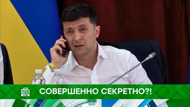 Выпуск от 10сентября 2019года.Совершенно секретно?!НТВ.Ru: новости, видео, программы телеканала НТВ