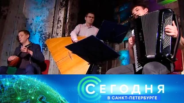 11 сентября 2019 года. 19:20.11 сентября 2019 года. 19:20.НТВ.Ru: новости, видео, программы телеканала НТВ