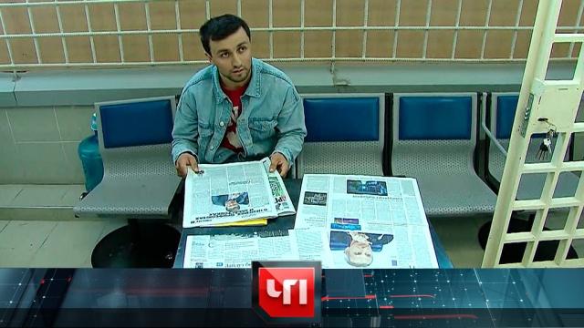 11 сентября 2019 года.11 сентября 2019 года.НТВ.Ru: новости, видео, программы телеканала НТВ