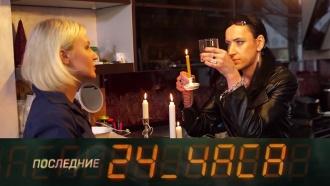 Кто подбросил бомбу вмашину девушки из Петрозаводска? «Последние 24часа»— всубботу в17:15