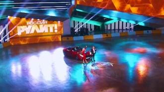 Первое автомобильное шоу талантов— 28сентября на НТВ.НТВ.Ru: новости, видео, программы телеканала НТВ