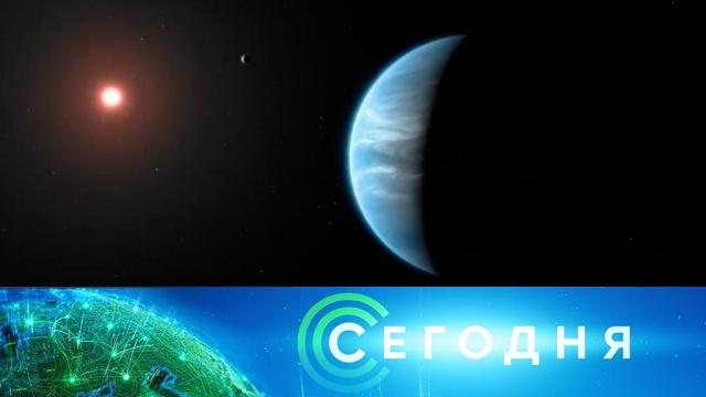 12 сентября 2019 года. 19:00.12 сентября 2019 года. 19:00.НТВ.Ru: новости, видео, программы телеканала НТВ