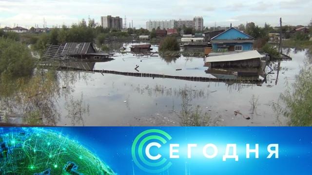 12 сентября 2019 года. 08:00.12 сентября 2019 года. 08:00.НТВ.Ru: новости, видео, программы телеканала НТВ