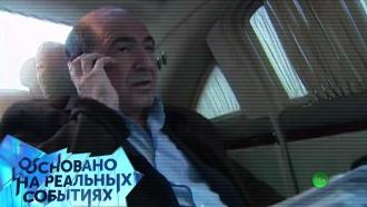 Как Березовский связан спокушением на Скрипалей? «Основано на реальных событиях»— сегодня в22:50на НТВ.Березовский, Великобритания, расследование.НТВ.Ru: новости, видео, программы телеканала НТВ