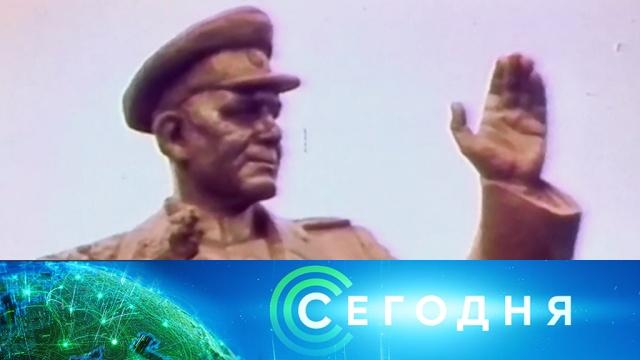 13 сентября 2019 года. 07:00.13 сентября 2019 года. 07:00.НТВ.Ru: новости, видео, программы телеканала НТВ