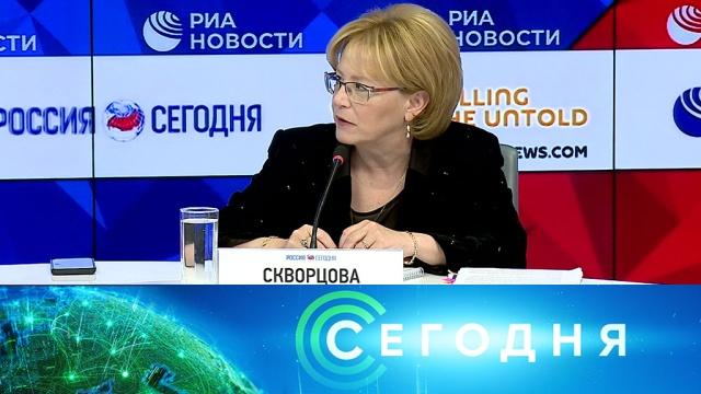 13 сентября 2019 года. 13:00.13 сентября 2019 года. 13:00.НТВ.Ru: новости, видео, программы телеканала НТВ