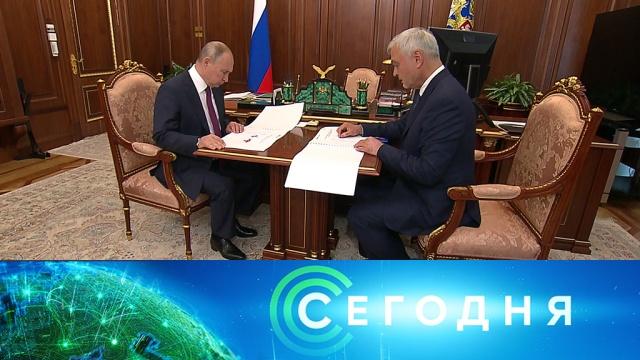 13 сентября 2019 года. 19:00.13 сентября 2019 года. 19:00.НТВ.Ru: новости, видео, программы телеканала НТВ
