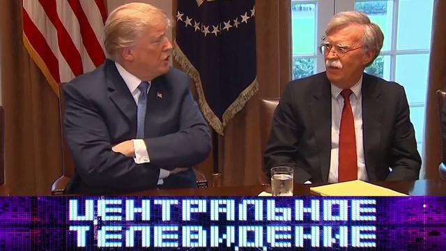 Выпуск от 14 сентября 2019 года.Выпуск от 14 сентября 2019 года.НТВ.Ru: новости, видео, программы телеканала НТВ