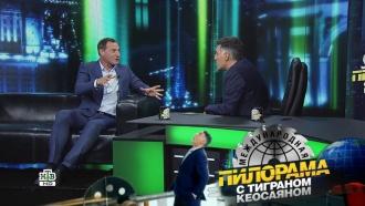 14 сентября 2019 года.14 сентября 2019 года.НТВ.Ru: новости, видео, программы телеканала НТВ