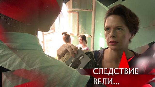 Выпуск от 15 сентября 2019 года.«Рогоносец».НТВ.Ru: новости, видео, программы телеканала НТВ