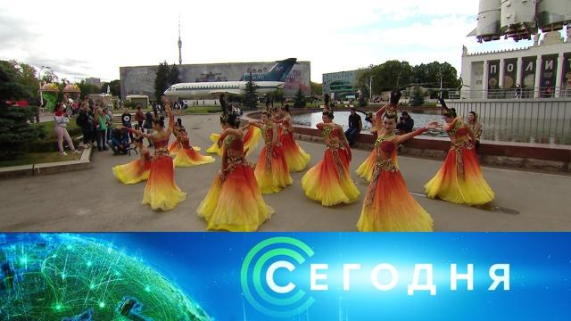 15 сентября 2019 года. 10:00.15 сентября 2019 года. 10:00.НТВ.Ru: новости, видео, программы телеканала НТВ