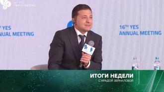 15 сентября 2019 года.15 сентября 2019 года.НТВ.Ru: новости, видео, программы телеканала НТВ