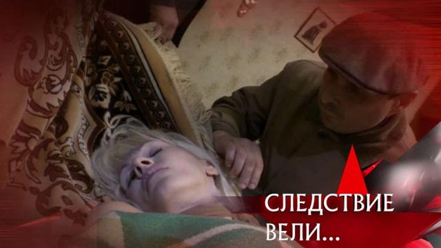 «Черт из табакерки».«Черт из табакерки».НТВ.Ru: новости, видео, программы телеканала НТВ