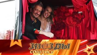 Свадьба Ксении Собчак иКонстантина Богомолова