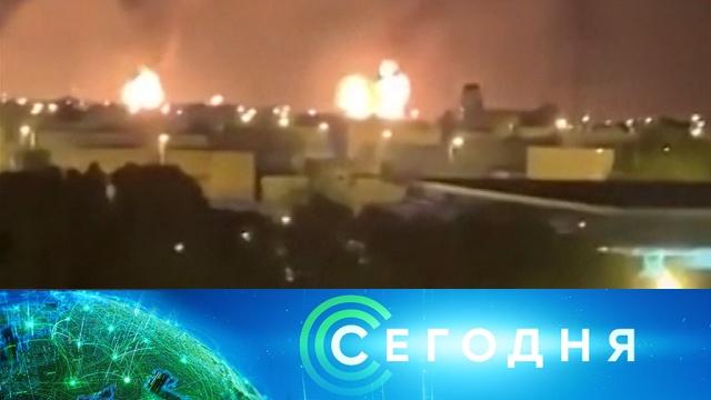 16 сентября 2019 года. 07:00.16 сентября 2019 года. 07:00.НТВ.Ru: новости, видео, программы телеканала НТВ