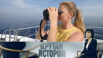 Яхтсменка Екатерина Скудина иее «Крутая история»— сегодня в23:55на НТВ.НТВ.Ru: новости, видео, программы телеканала НТВ