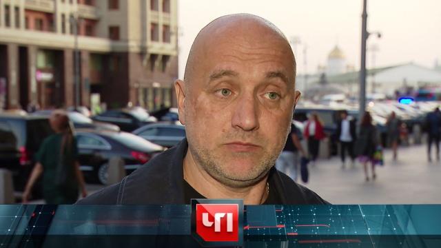 16 сентября 2019 года.16 сентября 2019 года.НТВ.Ru: новости, видео, программы телеканала НТВ